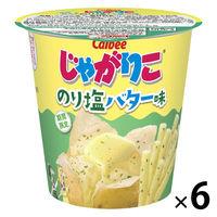 カルビー じゃがりこ のり塩バター味 52g 6個 スナック菓子