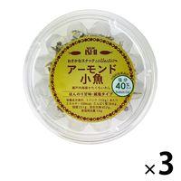 成城石井オリジナル おさかなスナックコレクション アーモンド小魚 減塩 115g 1セット(3個)