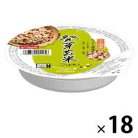 パックごはん18食 発芽玄米ごはん160g 18個幸南食糧