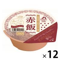パックごはん12食 赤飯 120g 12個幸南食糧