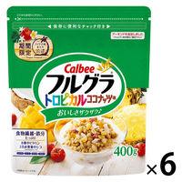 カルビー フルグラ トロピカルココナッツ味 400g 6袋 シリアル グラノーラ