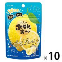 ロッテ 大人のふ〜せんの実<シチリアレモン> 10個