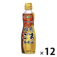 ゴマ油 焙煎 ごま香味油 340gコレステロール0 12本 味の素 J-オイルミルズ