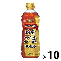 ゴマ油 焙煎 ごま香味油 600gコレステロール0 10本 味の素 J-オイルミルズ