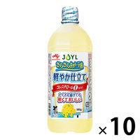 さらさらキャノーラ油 軽やか仕立て 900g 10本 味の素 J-オイルミルズ