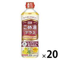 日清オイリオ 日清こめ油プラス 600gPET【特定保健用食品】 20本
