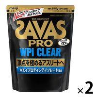 ザバス(SAVAS) プロ WPIクリア 40食分 2袋 明治 プロテイン