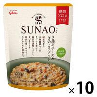 江崎グリコ SUNAO 2種のチーズ&きのこリゾット 10個 リゾット 加工米飯