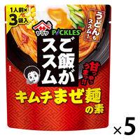 ヤマサ醤油 ご飯がススムキムチまぜ麺の素(3食入) 5袋 麺つゆ