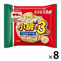日清フーズ マ・マー Palette 小鍋で3分フェットチーネ プレーン ×8個