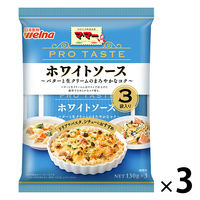 日清フーズ マ・マー PRO TASTE ホワイトソース(3袋入) ×3個