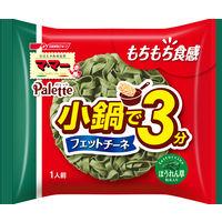 日清フーズ マ・マー Palette 小鍋で3分フェットチーネ ほうれん草粉末入り ×8個