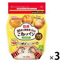 日清フーズ 日清 30分で簡単手づくリミックス こね・パン ×3個