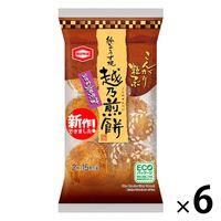 亀田製菓 越乃煎餅 旨み醤油味 30枚 6袋 せんべい おかき