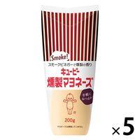 キユーピー 燻製マヨネーズ 5本