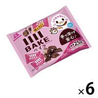 森永製菓 ベイク<ショコラ>大袋 6袋 チョコレート