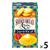 不二家 ホロル(ショートブレッド) 5箱 ビスケット クッキー 洋菓子
