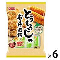 天乃屋 とうもろこしのおこげ煎餅 6袋 米菓 せんべい あられ