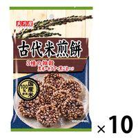 天乃屋 古代米煎餅 10袋 米菓 せんべい あられ