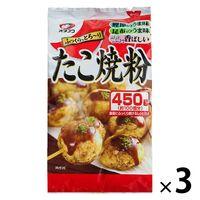 オタフクソース オタフクたこ焼粉 450g 3袋