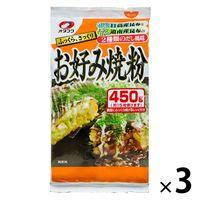 オタフクソース オタフクお好み焼粉 450g 3袋