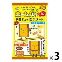 不二家 ホームパイのみみ(あまじょっぱアソート)6P 3袋 ビスケット パイ