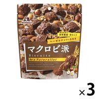 森永製菓 マクロビ派<ヘーゼルナッツとカカオ> 3袋 ビスケット クッキー
