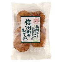 【成城石井】 日本全国味めぐり 信州みそねぎ煎餅 8枚 4953762440675 1袋
