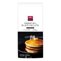 【成城石井】 〈成城石井desica〉北海道産小麦のホットケーキミックス 200g×2袋 4953762417516 1袋