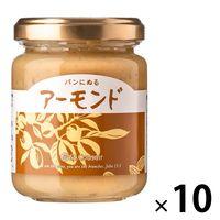 サンクゼール パンにぬる アーモンドP-0559 1セット(10個)バタースプレッド
