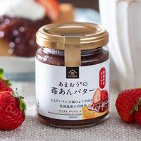 サンクゼール 久世福 あまおうの苺あんバター fj00065 1個