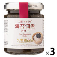 久世福商店 海苔佃煮バター fk00139 1セット(3個)