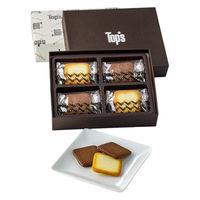 三越伊勢丹〈トップス〉HITOTSUGI ヤミー ダブルビー 1箱(12枚入)伊勢丹の紙袋付き 手土産ギフト 洋菓子