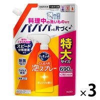 キュキュット CLEAR泡スプレー オレンジ 詰め替え 大容量 720mL 1セット(3個入) 食器用洗剤 花王