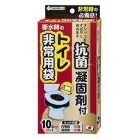 災害用トイレ トイレ非常用袋 抗菌凝固剤付 サンコー RB-03 1箱(10回分)