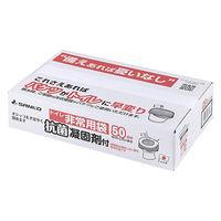 災害用トイレ トイレ非常用袋 抗菌凝固剤付 サンコー RB-05 1箱(50回分)