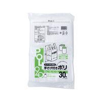 システムポリマー/CC-203/手提げ付きポリ袋 半透明 20L 30枚×50袋 1個(直送品)