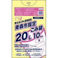 サンキョウプラテック 青森市指定袋(家庭用) 20L10枚入0.025mm厚 黄色 SAO-20 1セット(100個入)(取寄品)