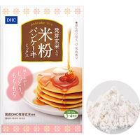 DHC 発芽玄米入り 米粉パンケーキミックス 150g×30セット 32228(直送品)
