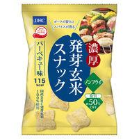 DHC 濃厚 発芽玄米スナック バーベキュー味 25g×24セット 70009(直送品)