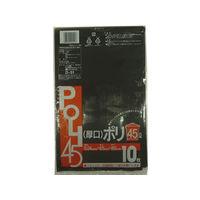 システムポリマー/D-51/厚口 黒ポリ袋 45L 10枚×50袋 1個(直送品)