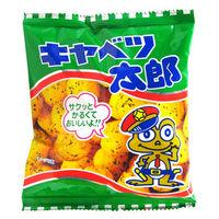 菓道 キャベツ太郎 14g 1セット(30袋入)