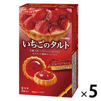 イトウ製菓 いちごのタルト 1セット(5箱)