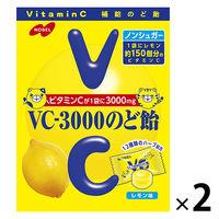 ノーベル製菓 VC-3000のど飴 1セット(2袋入)