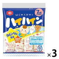 亀田製菓 ハイハイン 53g 1セット(3袋入)
