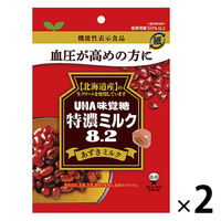味覚糖 機能性表示食品 特濃ミルク8.2 あずきミルク 1セット(2袋入)