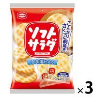 亀田製菓 ソフトサラダ 20枚 1セット(3袋)