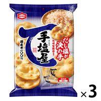 亀田製菓 手塩屋 9枚 1セット(3袋)