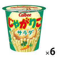 カルビー じゃがりこサラダ 60g 1セット(6個) ポテトスナック