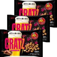 江崎グリコ クラッツ ペッパーベーコン 102g(17g×6袋) 1セット(3袋入)